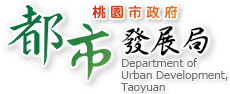 Department of Urban Development, Taoyuan
